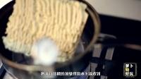 机器人演电影-100秒教你金城武完美泡面