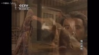 雪花神剑师徒恋结局主演:姜大卫