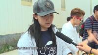 现场:鞠婧祎惊喜获猫粮 粉丝有爱互动不断