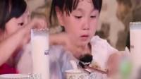 八卦:《爸爸5》小山竹小泡芙 吃饭飙家乡话