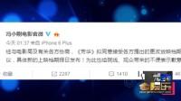 八卦:王中磊确认 《芳华》不会在国庆上映