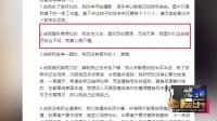 八卦:摄影师否认收李雨桐好处 曾与薛亲近