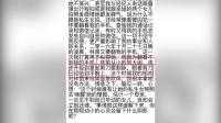 八卦:刘洲成指前妻法庭上作假 称被骗婚