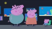 Peppa.Pig.S4E31.The.Aquarium