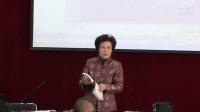 张广苓2014易学与健康第1讲3_3