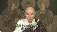 净土大经解演义-第135集(净空法师讲解)(贵贵美珠珠)