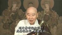 净土大经解演义-第147集(净空法师讲解)(贵贵美珠珠)
