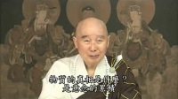 净土大经解演义-第146集(净空法师讲解)(贵贵美珠珠)