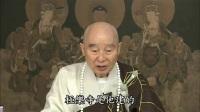 净土大经解演义-第143集(净空法师讲解)(贵贵美珠珠)