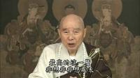 净土大经解演义-第160集(净空法师讲解)(贵贵美珠珠)