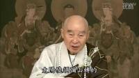 净土大经解演义-第199集(净空法师讲解)(贵贵美珠珠)