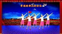 再唱山歌给党听-龙门红叶广场舞