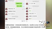 八卦:刘洲成再怼前妻:骗婚骗钱骗感情