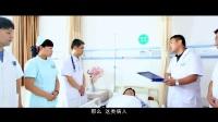 【河南蓝调传媒】24小时康复管理·微影版