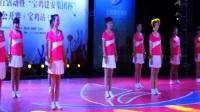 宝鸡金陵社区艺术团省广场舞比赛