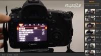 1-钟百迪佳能5D3相机操作讲解视频教程第1--7课