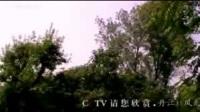CCTV请您欣赏-湖北丹江口风光
