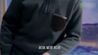 《田姐辣妹》33集第二版预告片