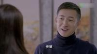 《田姐辣妹》34集第二版预告片