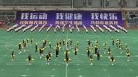 开发区第二小学团体操