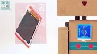 C6.2.5B-彩色液晶屏与Arduino-clybot C6机器人-电路飞翔