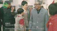 姜家园小学校庆宣传片0909 (1)