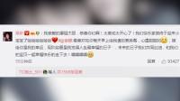八卦:谢娜张杰宣布怀孕 众明星排队送祝福.