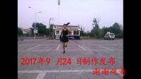 余江兰兰广场舞:《广场舞:动感小子》,健身操,原创
