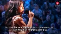 9岁华裔女孩 英语歌 学习英语