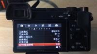 索尼A6300微单设置简单介