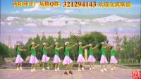 南阳和平广场舞系列--格桑拉(水兵舞团队版)