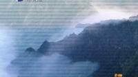 畅游中原:大山大河行——万泉湖 轿顶山 龙隐 西河景区