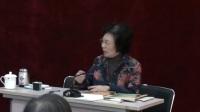 2015张广苓易学健康第1讲3_3