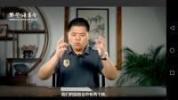 樊登读书会_关键对话