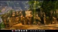 CCTV请您欣赏-重庆合川钓鱼城