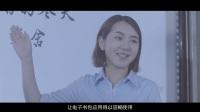 【信锐物联网】物联网产品介绍