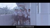 【信锐物联网】物联网应用场景—教育教学