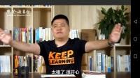 樊登读书会_非暴力沟通