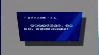 丁兴良-营销管控-01