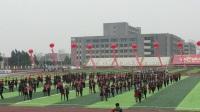 菏泽市全民健身运动会开幕式大型表演水兵舞