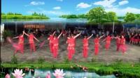 祖国好江南(广州从化区和睦村快乐舞队)2017.9