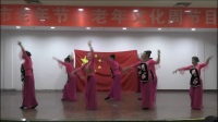 -舞蹈《绣红旗》