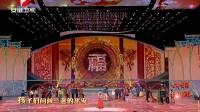 韩再芬2014年安徽春晚《年夜饭》