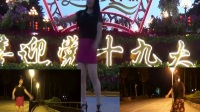 zhanghongaaa 自编一首醉人的歌最新正背面水兵舞(背面手机摄像) 原创