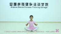 华彩中国舞考级教材 第一级【光阴】---安娜舞蹈培训学院