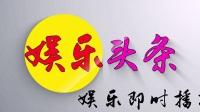 潘玮柏强吻李荣浩,引杨丞琳嫉妒,网友晒和吴昕亲吻照回击