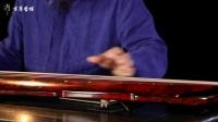 古琴初学者怎样挑选古琴
