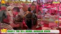 《感恩的心》手语操,19届广东康复乐园群体抗癌中秋联欢活动风彩