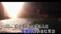 新生-汉源花儿红KTV全国上架