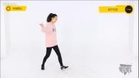 爱剪辑-跳吧 书艺老师 周杰伦《告白气球》舞蹈教学